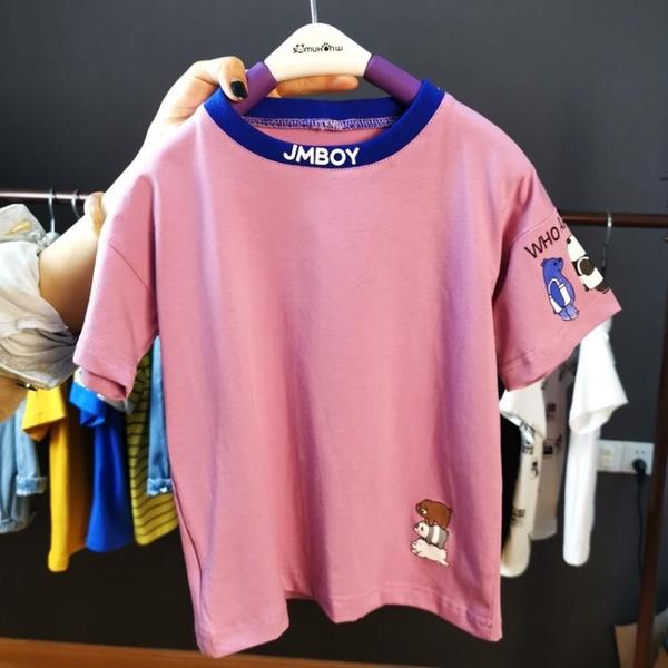 男童T恤 棉質中童夏季短袖 小男孩上衣夏款半袖 粉色T恤圓領兒童
