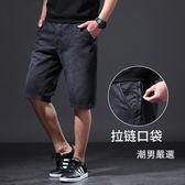 優惠兩天-夏季黑色牛仔短褲男士五分褲寬鬆直筒加肥加大尺碼胖子休閒中褲薄款28-462色