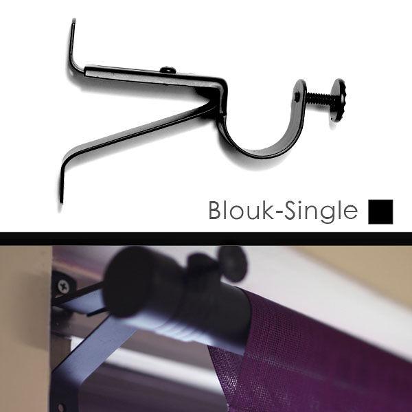 Blouk-Single單軌托架-黑色(單入) 適用直徑28mm窗簾桿 窗簾零件配件/台灣製MIT【MSBT 幔室布緹】