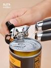 開瓶器 開罐器開罐頭神器手動開蓋商用罐頭...