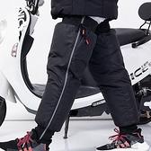 冬季電動摩托車騎行保暖護膝擋防風加厚拉錬騎車護膝男女防寒護腿【年終盛惠】
