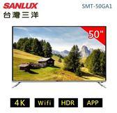 【佳麗寶】-留言加碼折扣(台灣三洋SANLUX) 50型4K電視 SMT-50GA1 (含視訊盒)