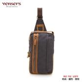 【南紡購物中心】【vensers】韓潮棉麻胸包(C8058001灰色)