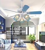 快速出貨 吊扇燈-地中海燈飾電風扇吊燈餐廳臥室家用電扇燈具歐式客廳簡約吊扇燈具