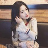 針織衫  秋冬新款韓版喇叭袖慵懶風網紅毛衣女長袖套頭打底針織衫上衣 新年禮物