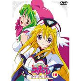 動漫 - 圓盤皇女-星靈節的新娘 DVD VOL-1
