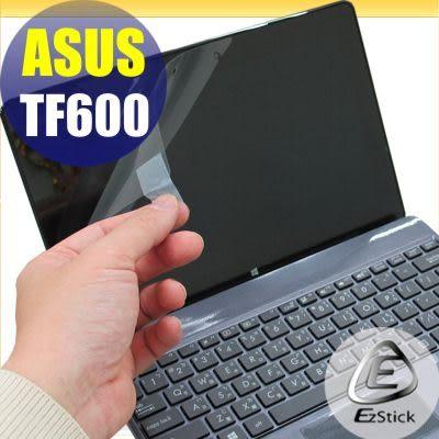 【EZstick】ASUS VivoTab TF600 TF600T 專用 靜電式平板LCD液晶螢幕貼 (HC鏡面)