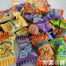 一百份綜合極酸QQ軟糖 1000g 甜園
