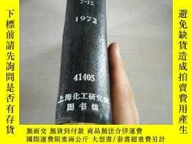 二手書博民逛書店MECHANICAL罕見ENGINEERING.Vol.94.7