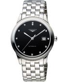 LONGINES 浪琴 Flagship 經典純粹真鑽機械腕錶/手錶-黑/38.5mm L48744576