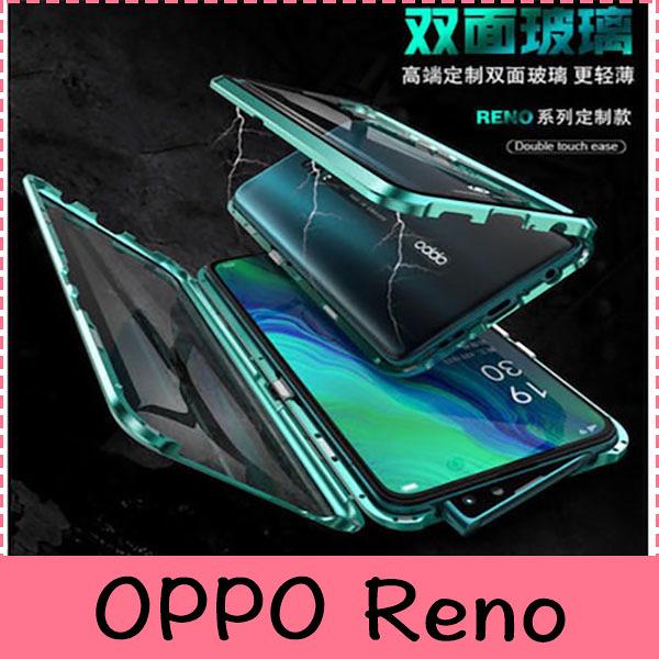 【萌萌噠】歐珀 Reno Z 10倍變焦 亮劍雙面玻璃系列 萬磁王磁吸保護殼 雙色金屬邊框+雙面玻璃殼