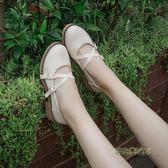 女鞋春夏季2018新款韓版百搭交叉帶淺口單鞋子女粗跟中跟小皮鞋「時尚彩虹屋」