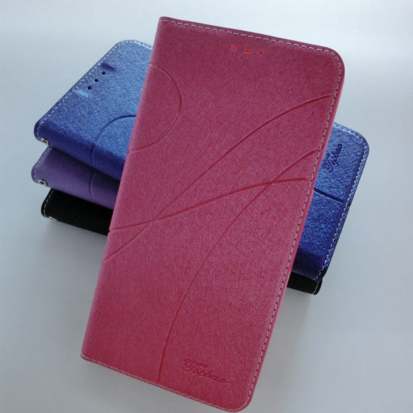 Sony XZ Premium 皮套 手機套 保護套 內軟殼 支架 插卡 商務皮套 冰晶系列