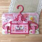日本製 Hello Kitty 多功能衣架 衣帽夾(0176) -超級BABY