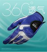 高爾夫手套高爾夫手套單只左手套男士防滑顆粒超纖布手套 多色小屋
