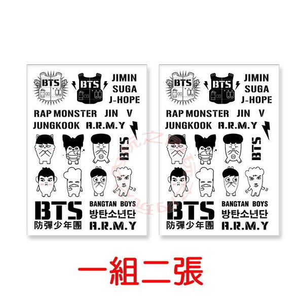 BTS 防彈少年團 丑娃 紋身貼紙組(共2張) E633-B【玩之內】韓國醜娃 金泰亨 果果