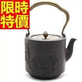 日本鐵壺-南部鐵器品茗送禮鑄鐵茶壺1款61i47【時尚巴黎】