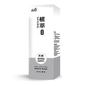 花仙子天然植萃擴香(白麝香)100ml【愛買】