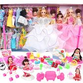 洋娃娃 換裝芭比洋娃娃套裝女孩公主大禮盒別墅城堡婚紗兒童玩具 免運快速出貨