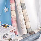 大學生宿舍寢室墻面裝飾貼紙桌子柜子面家具翻新木紋壁紙自粘墻紙WY【快速出貨八折優惠】