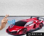 玩具車 變形遙控汽車金剛充電動大黃蜂機器人賽車兒童男孩玩具車