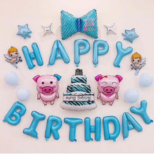 生日套餐 生日佈置 生日 氣球 房間裝飾 驚喜 打氣筒 慶生 造型氣球 派對氣球【葉子小舖】