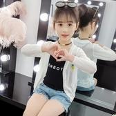 全館83折 女童外套2019新款夏季時尚中大童輕薄空調衫上衣洋氣兒童防曬衣潮