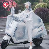 雨衣電瓶車成人電動摩托騎行自行車雨披加大加厚男女韓國時尚單人 全館免運 八折嚴選鉅惠