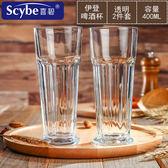 啤酒杯啤酒杯玻璃透明水杯大容量杯牛奶杯果汁杯2只400ml啤最後1天下殺89折