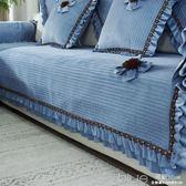 冬季沙發墊家用毛絨坐墊沙發套全包萬能套四季通用沙發罩全蓋布藝 深藏blue