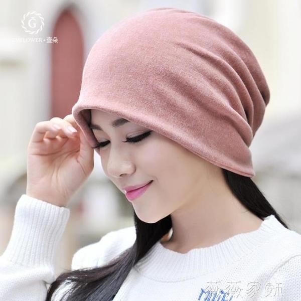 月子帽 坐月子帽子產後純棉春秋冬季加厚孕婦頭巾款產婦冒保暖防風帽子女 玫瑰