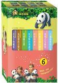神奇樹屋系列套書6(41 48集,附書盒)