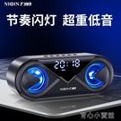 無線藍芽音箱大音量家用鬧鐘音響3D環繞雙喇叭手機超重低音炮小型便攜戶外 育心館