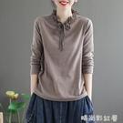 復古花朵領蕾絲拼接系帶磨毛打底衫女士春季長袖T恤「時尚彩紅屋」