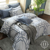 【HOYACASA】愛諾風尚雙人四件式300織長纖細棉被套床包組