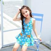 兒童溫泉泳衣連身韓版女童公主裙式女孩中大童可愛泳裝學生游IP5037【雅居屋】