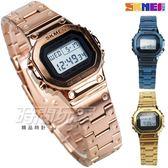SKMEI 時刻美 時尚電子錶 女錶/中性錶 防水手錶 運動錶 夜光 日期  學生錶 SK1433