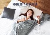 佳奧泰國乳膠枕護頸單人頸椎枕天然橡膠記憶枕頭男女枕芯一對成人qm    JSY時尚屋