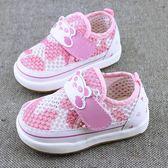 學步鞋男女寶寶1一2歲夏季學步鞋熊貓王子嬰兒軟底包頭透氣單網涼鞋【618又一發好康八折】