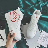 高筒鞋—春季高筒帆布鞋男韓版潮流學生板鞋紅人原宿風百搭港風鞋 korea時尚記