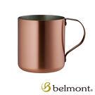 BELMONT 日本 銅製馬克杯〈300...