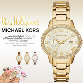Michael Kors MK6227 美式奢華休閒腕錶 現貨+排單 熱賣中!