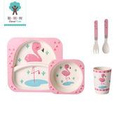 聰明樹兒童餐盤竹纖維餐具套裝嬰兒輔食飯碗卡通叉勺寶寶餐盤分格(全館滿1000元減120)