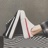 布鞋 男鞋夏季休閑韓版潮流百搭學生ulzzang帆布小白鞋 GB2411『東京衣社』