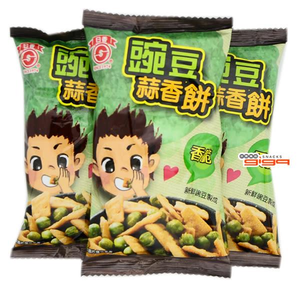 【吉嘉食品】日香 豌豆蒜香餅 600公克 [#600]{407827}