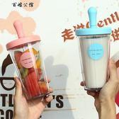 帶吸管杯孕婦產婦韓版防漏創意塑料杯子  百姓公館