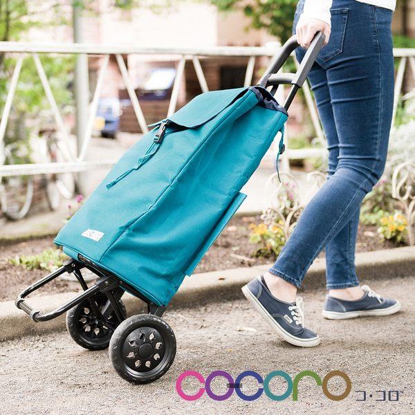 COCORO – 大容量三用購物車
