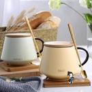 咖啡杯 ins北歐咖啡杯早餐杯子陶瓷帶蓋勺馬克杯大容量女水杯家用辦公室 多色