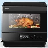 5/31前加送超商商品卡$500+10件式餐具【國際牌Panasonic20L微電腦蒸氣烘烤爐 NU-SC180B】
