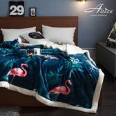 法蘭絨+羊羔加厚雙層毛毯 加厚款 (多款任選)【柔軟細緻保暖 保暖不輸暖暖被】CG-02火鳥烈情(A-nice)